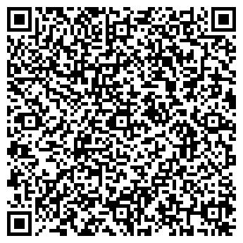 QR-код с контактной информацией организации НАУТИЛУС, ЧФ