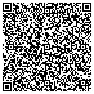 QR-код с контактной информацией организации Лидерпостач, ООО