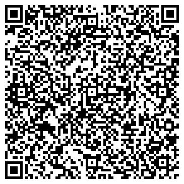 QR-код с контактной информацией организации СК Родина, ЧП