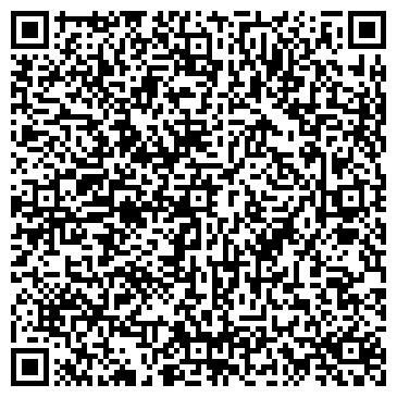 QR-код с контактной информацией организации Чистое поле, ООО (Чисте поле)