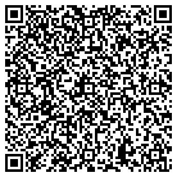 QR-код с контактной информацией организации Рамбурс, ЧАО