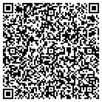 QR-код с контактной информацией организации ДЕТСКИЙ САД № 1482