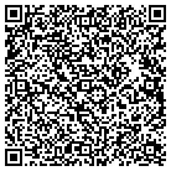 QR-код с контактной информацией организации Лви-Интернешнл, ТОО