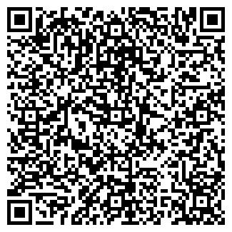 QR-код с контактной информацией организации СВИРОЛЛ, ООО