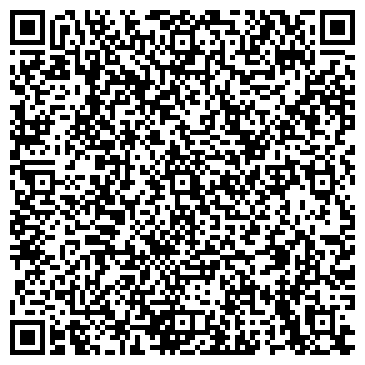 QR-код с контактной информацией организации Технопарк 2030, ТОО