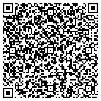 QR-код с контактной информацией организации Mps (Мпс), ТОО