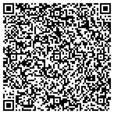 QR-код с контактной информацией организации Люкс Ветеринарная Клиника Аптека, ТОО