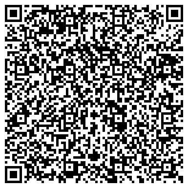 QR-код с контактной информацией организации Даурен, КХ