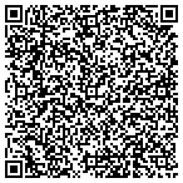 QR-код с контактной информацией организации Аль-Хафиз, ТОО
