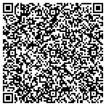 QR-код с контактной информацией организации Техно-Магистраль, ООО