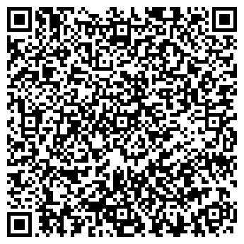 QR-код с контактной информацией организации Артос, ООО