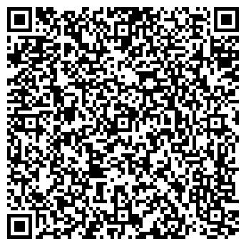 QR-код с контактной информацией организации EcoWay (ЭкоВэй), ТОО