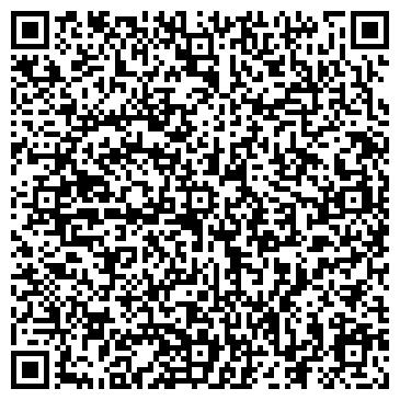 QR-код с контактной информацией организации АЛЬЯНСКОМ, ТОО