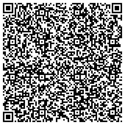 QR-код с контактной информацией организации Ертіс-Өркені, ТОО