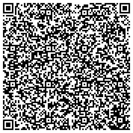 QR-код с контактной информацией организации Казахский научно-исследовательский институт механизации и электрификации сельского хозяйства (КазНИИМЭСХ), ТОО