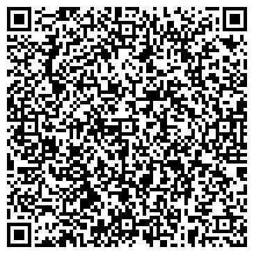 QR-код с контактной информацией организации Vege-Cool (Ведже-Кул), ТОО
