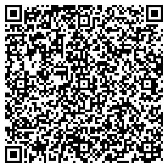 QR-код с контактной информацией организации Астык Коймалары, ТОО