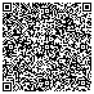 QR-код с контактной информацией организации Казтранссервис, АО