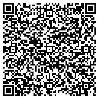 QR-код с контактной информацией организации EVM, TOO