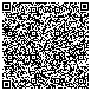 QR-код с контактной информацией организации Dis Group (Дис Групп) Алматинский филиал, ТОО