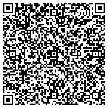 QR-код с контактной информацией организации Орда Транс, ТОО