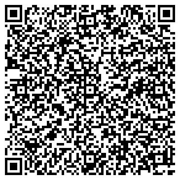 QR-код с контактной информацией организации Изюмительное зерно, ТОО