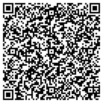 QR-код с контактной информацией организации МассивСтройКомпани, ТОО