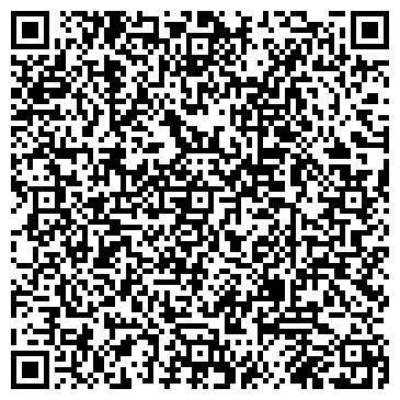 QR-код с контактной информацией организации Info-Service Inc (Инфо Сервис), ТОО