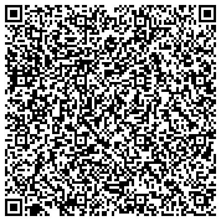 QR-код с контактной информацией организации Құрылысэкспертпроект, ТОО