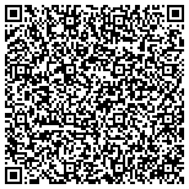 QR-код с контактной информацией организации TiRex, (Тайрекс), ТОО