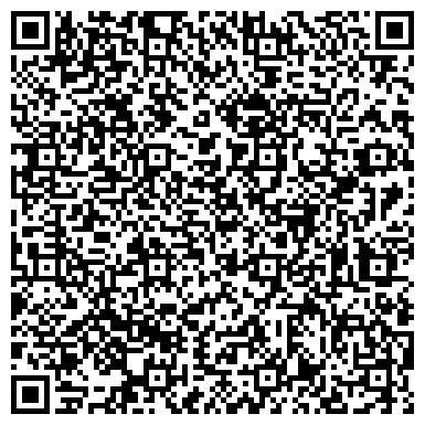 QR-код с контактной информацией организации НПФ Век, ТОО