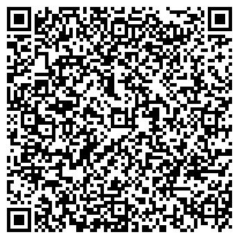 QR-код с контактной информацией организации Талгат-Экспорт, ТОО