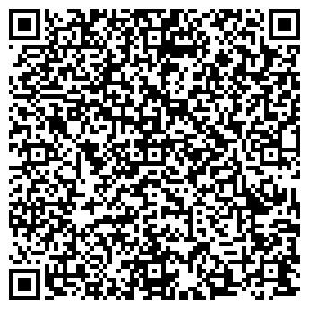 QR-код с контактной информацией организации СтройТехАудит, ТОО