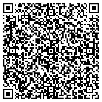 QR-код с контактной информацией организации ТНС-Экспорт, ТОО