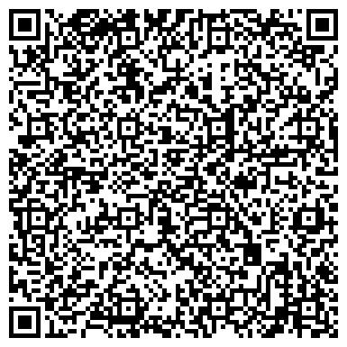 QR-код с контактной информацией организации Ладога и К, ТОО