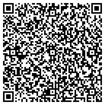 QR-код с контактной информацией организации Силос Агро, ЗАО