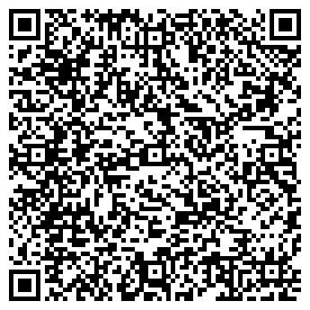 QR-код с контактной информацией организации КазАгроСоя, ТОО