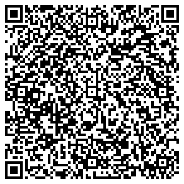 QR-код с контактной информацией организации Шынгыс, КХ
