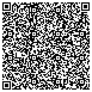 QR-код с контактной информацией организации ABP Grain Storage Systems, ТОО