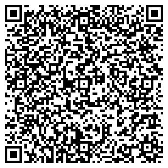 QR-код с контактной информацией организации КазАмарант, ТОО НПП