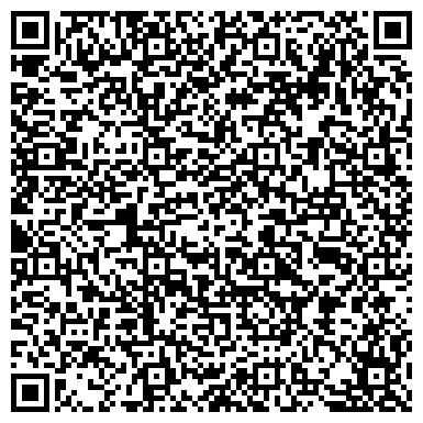 QR-код с контактной информацией организации Промжилстройкомплекс, ТОО