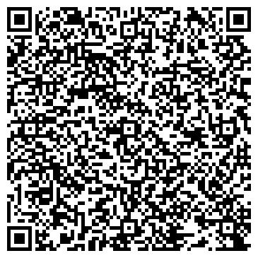 QR-код с контактной информацией организации CRUZ Logistics LLP (Круз Логистикс), ТОО