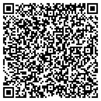 QR-код с контактной информацией организации ЭкспАгро, ТОО