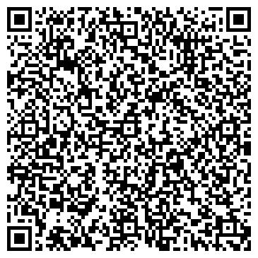 QR-код с контактной информацией организации J.Huete (Хавьер Уэтэ), ТОО