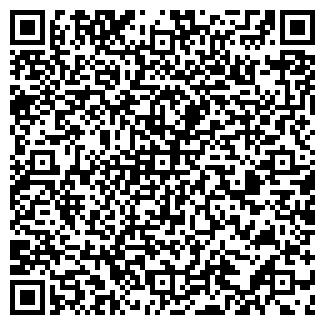 QR-код с контактной информацией организации Деньга С.А., ЧП