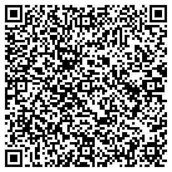 QR-код с контактной информацией организации Интер Трайд, ТОО