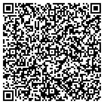 QR-код с контактной информацией организации ООО Агро АРтим