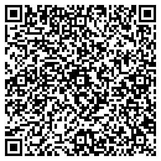 """QR-код с контактной информацией организации ТОО """"Фортпост"""""""