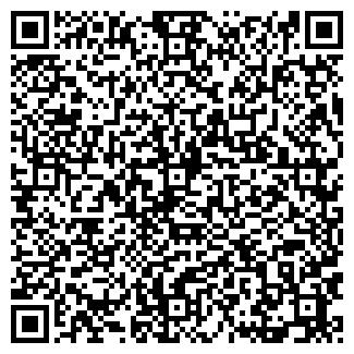 QR-код с контактной информацией организации Clubinfo