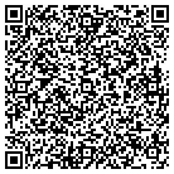 QR-код с контактной информацией организации Субъект предпринимательской деятельности Магазин «Камок»